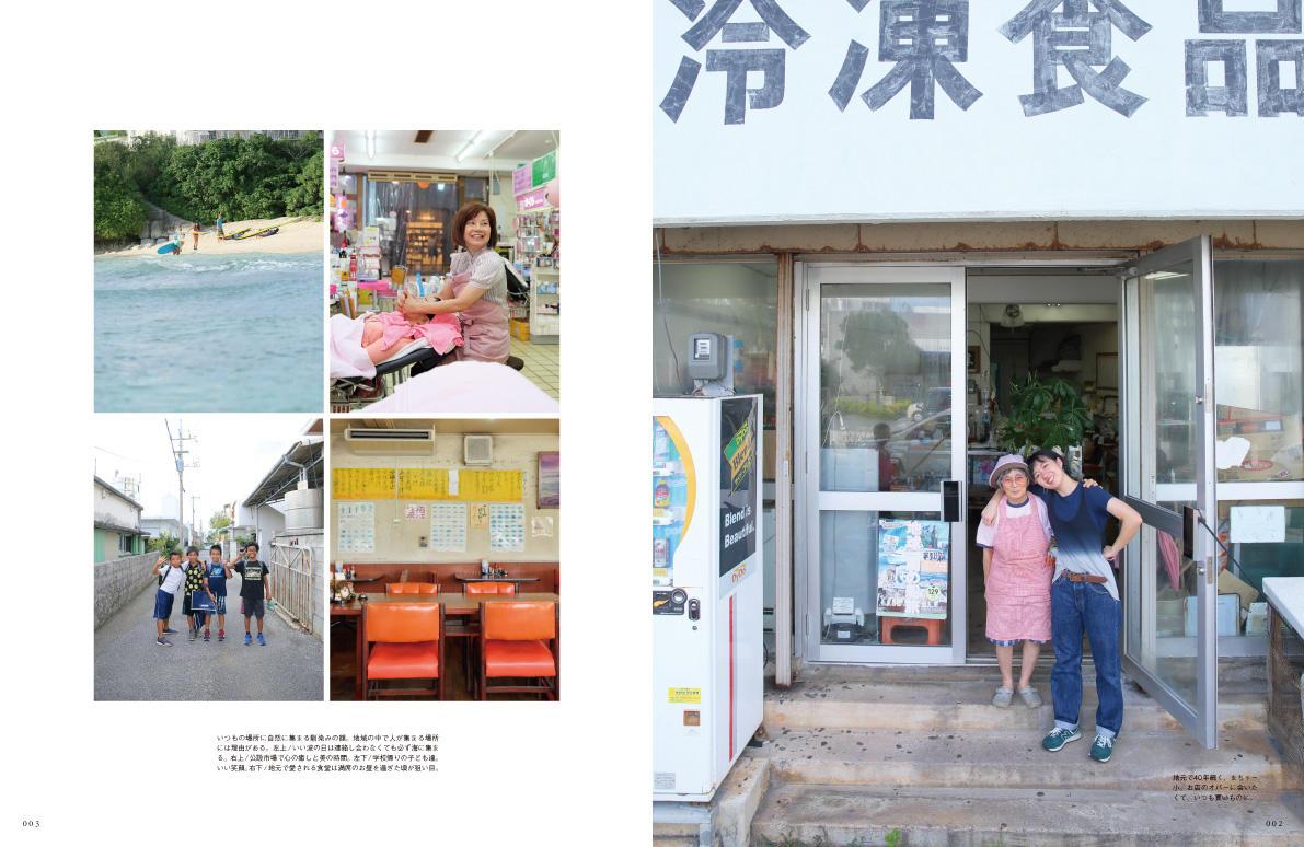 https://www.okinawa-ichiba.jp/article/2018/12/08/16aec485fa4196066b74144281b67a44ab316828.jpg