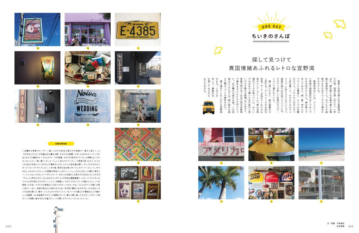 https://www.okinawa-ichiba.jp/article/2018/12/08/5de19ae6b8f3fc4daa0eded2244a0fd76acadce7.jpg
