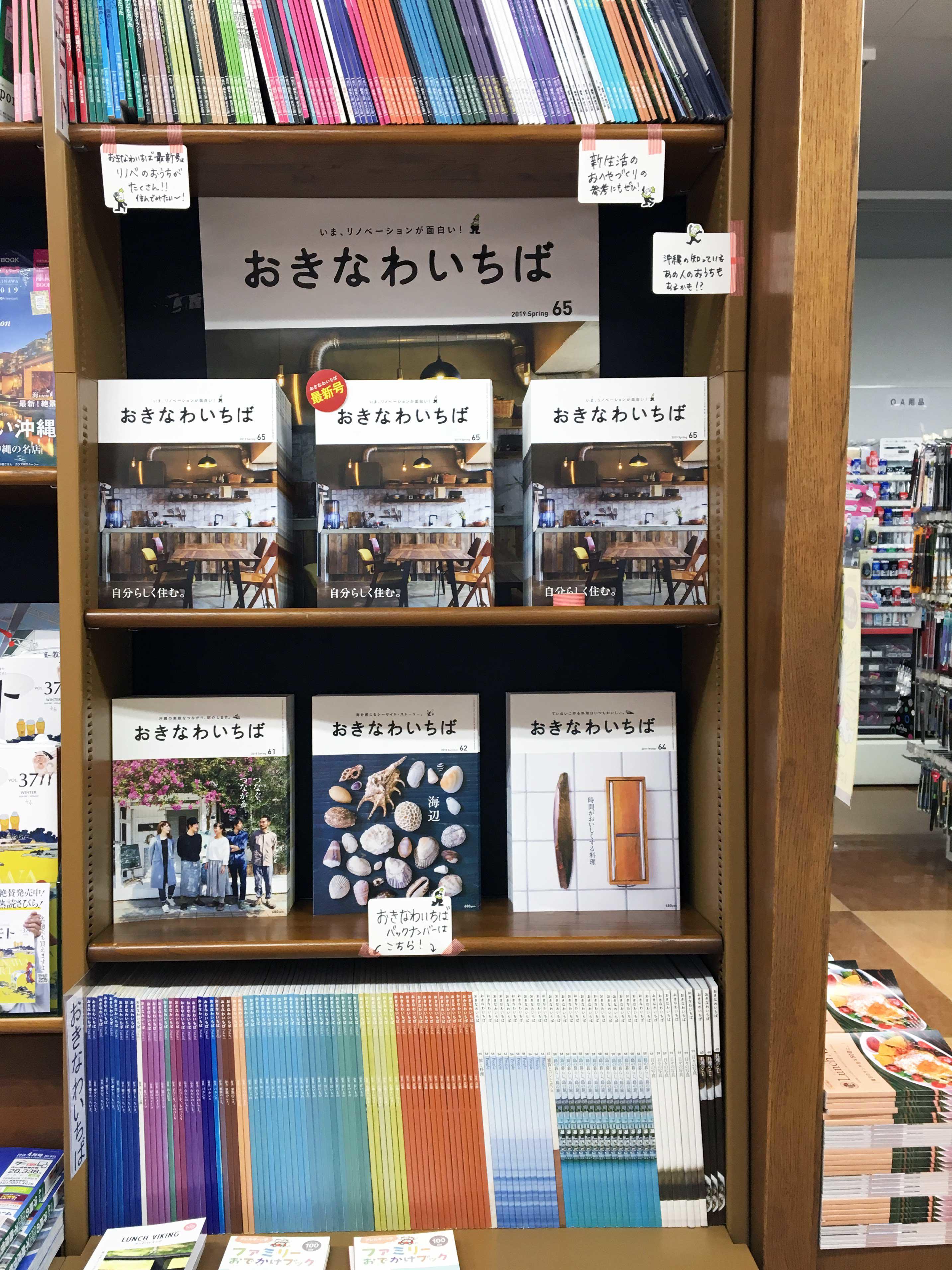 https://www.okinawa-ichiba.jp/article/2019/03/06/junkdonaha0305.jpg