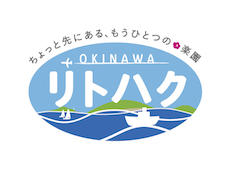 ritohaku_logo_a のコピー.jpg