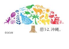 おきいちWEB用_憩うよ、沖縄。ルビ無しデータ のコピー.jpg