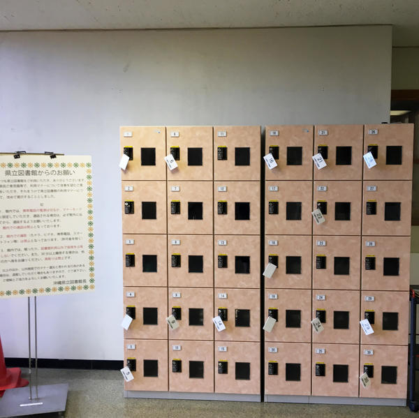 toshokan03.jpgのサムネイル画像
