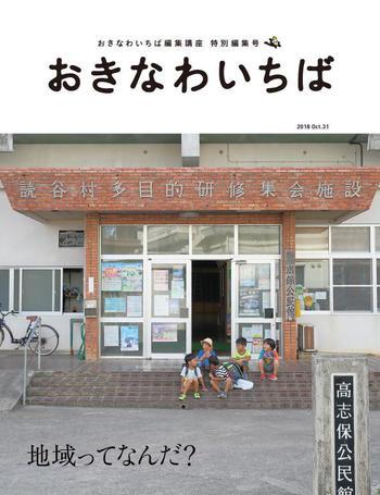 kouza_h1.jpg