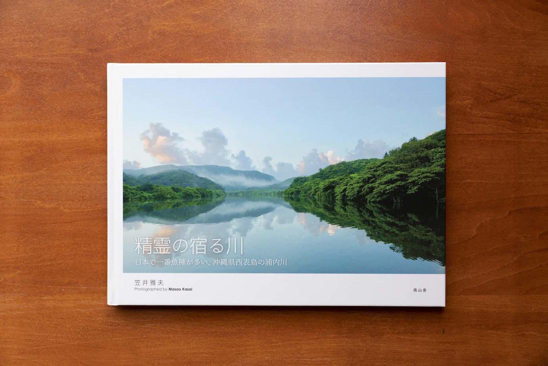 taira_C3A0230.jpg