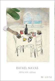 「 ラファさんのテーブル 〜 夏を迎えに 〜 」 RAFAEL NAVAS  陶展